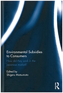 Environmental subsidies to consumers : how did they work in the Japanese market?
