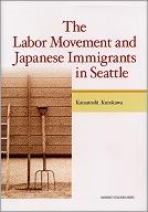 The Labor Movement and Japanese Immigrants in Seattle