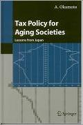 Tax Policy for Aging Societies:Lessons from Japan