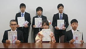 2016年度学生懸賞論文の表彰式を開催しました