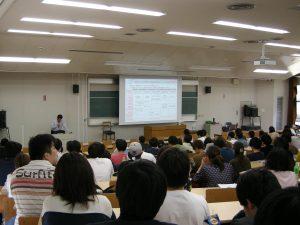 平成29年度特殊講義(資本市場の役割と証券投資)が開講しました。