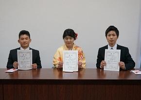 2017年度学生懸賞論文の表彰式を開催しました。