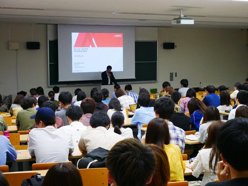 平成30年度特殊講義(資本市場の役割と証券投資)が開講しました。
