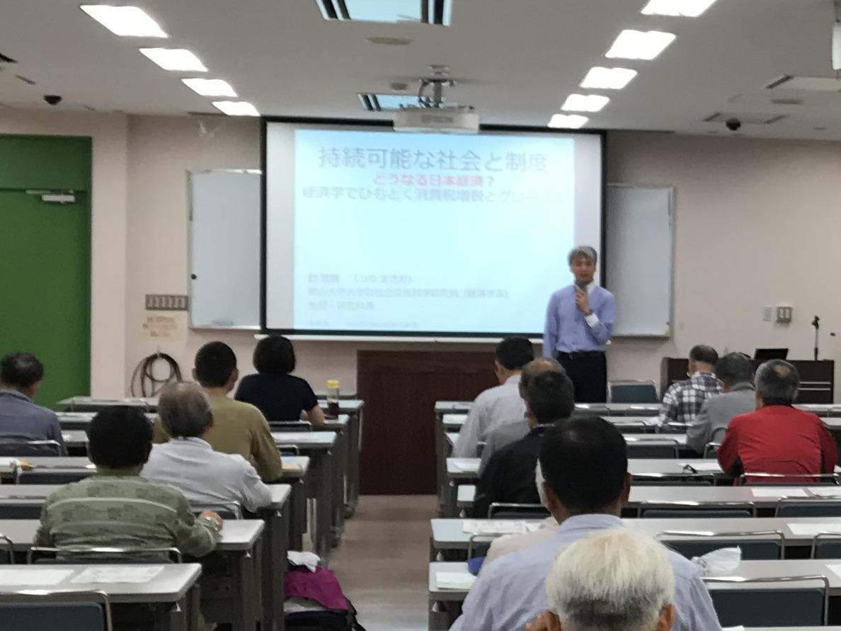 経済学部の「公開講座(2019)」が開催されました。
