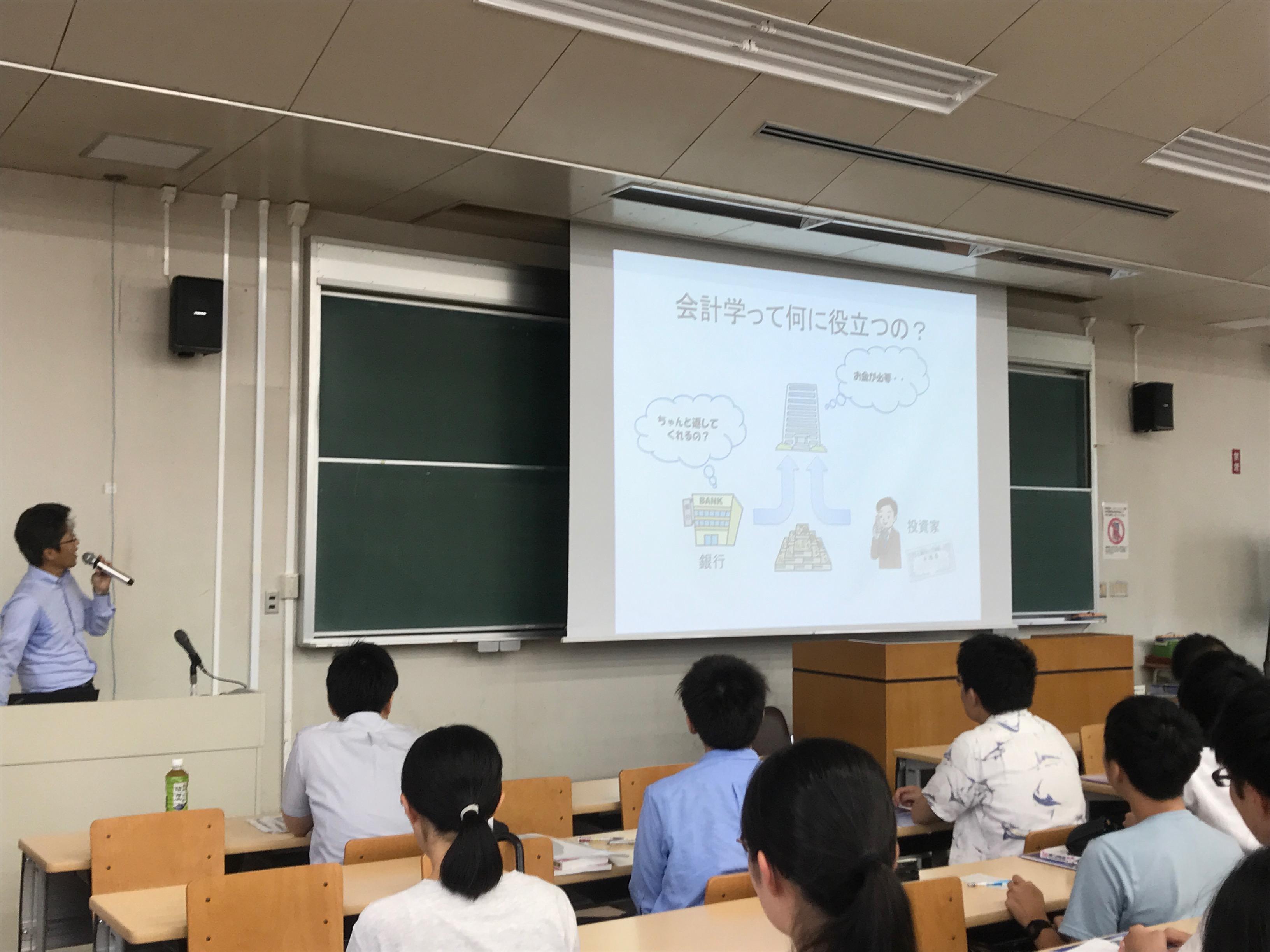 日本公認会計士協会中国会による講演会を開催